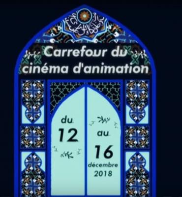 Carrefour du Cinéma d'Animation | Atelier Supérieur d'Animation de l'Atelier de Sèvres