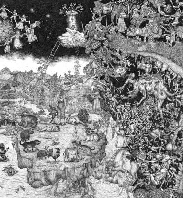 Atam Rasho, Création. 41 x 29,7 cm.. Plume et encre de Chine sur papier DR l'artiste.